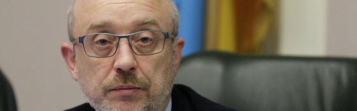 Резніков на засіданні ТКГ сказав, що потрібно зробити на Донбасі напередодні Великодня