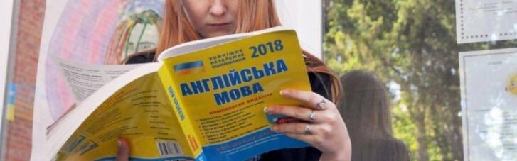 Поступить по-английски. Чем грозит школьникам незнание английского языка с 2023 г.
