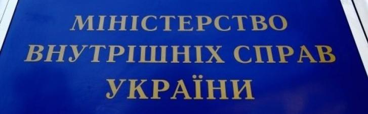 """Румунський рекорд: МВС спростувало """"український слід"""" в контрабанді зброї"""