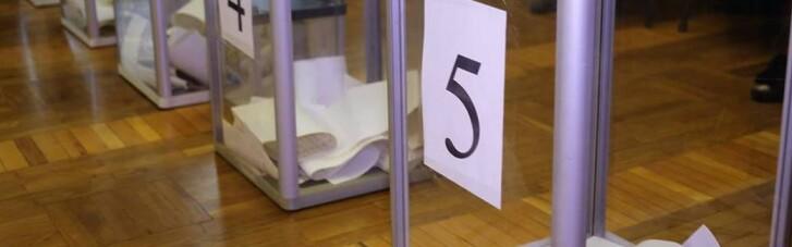 """Довибори до Верховної Ради : """"ОПОРА"""" помітила порушення під час підрахунку голосів"""