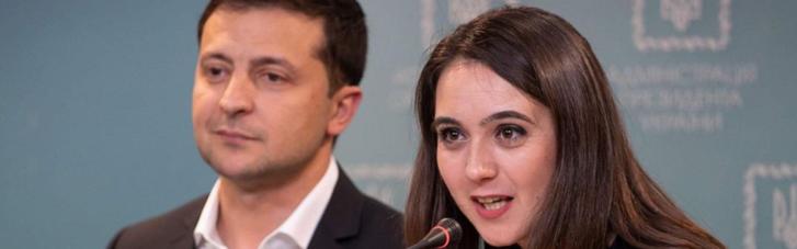 Мендель рассказала о готовности Зеленского бороться с олигархами