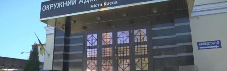 ОАСК отменил решение о переименовании Московского проспекта в Киеве в проспект Бандеры