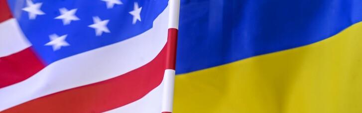 В Сенате США предварительно согласовали увеличение помощи Украине