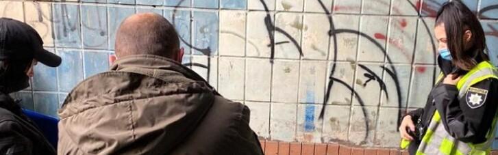 Біля офісу Нацкорпусу в Києві вибухнула граната (ФОТО)
