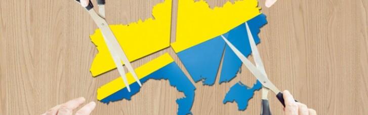 Новые феодалы:  как разделилась страна после выборов
