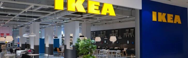 IKEA відкриває свій перший магазин в Україні 1 лютого