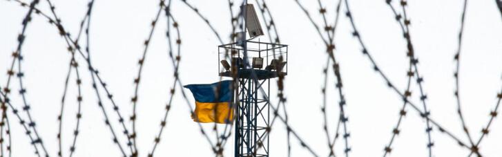 """""""Народная милиция"""" без контроля над границей. Как Путин заставляет Зеленского провести выборы в ОРДЛО"""