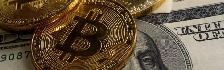 Bitcoin установил новый ценовой рекорд