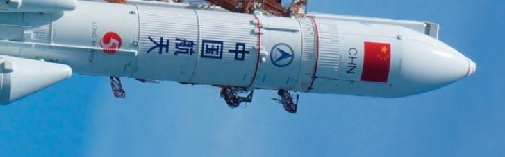 Неконтрольована китайська ракета, яка могла впасти на Азію, приземлилася в Індійському океані (ВІДЕО)