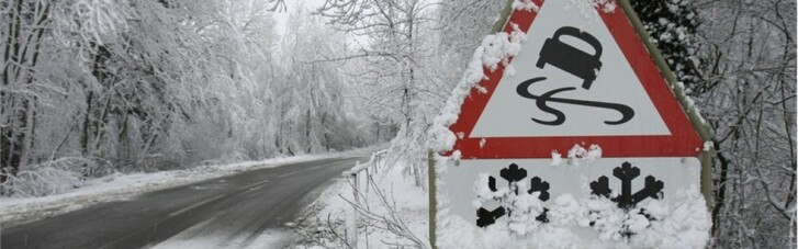 Первый уровень опасности: спасатели предупреждают о гололеде на дорогах