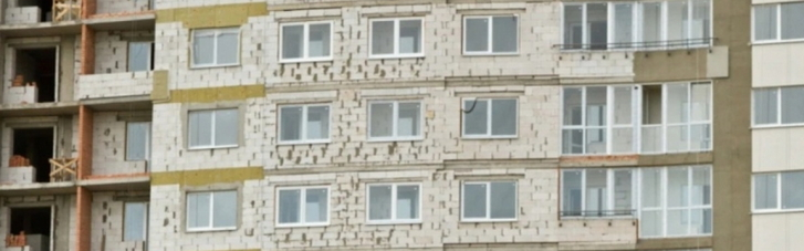 Однушку на Печерську в Києві можна обміняти на три нові трикімнатні квартири на Запоріжжі, — дослідження