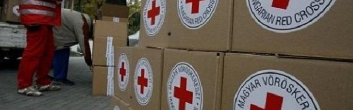 Червоний Хрест відправив на окупований Донбас нову партію гуманітарки