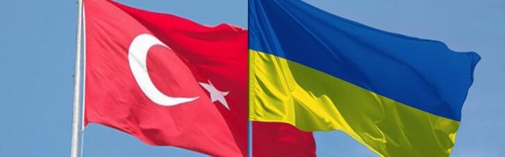 Украина примет участие в учениях ВМС Турции