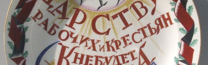 """""""Великий Микола"""" замість """"св. Іллі"""". Як заснували першу парафію автокефальну"""