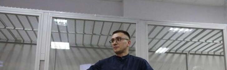 У прокуратурі заявили, що апеляція Стерненка на вирок поки не надійшла