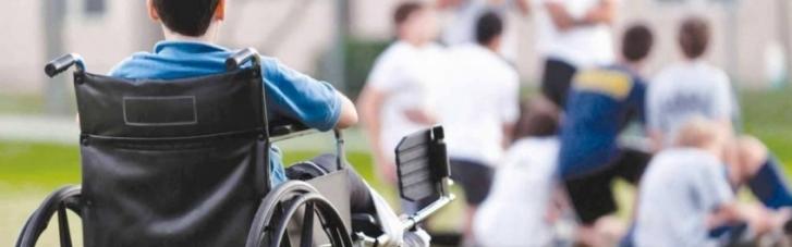 Рада підвищила виплати дітям з інвалідністю