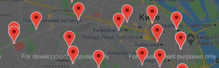 В Києві створили електронну мапу пунктів вакцинації від COVID-19