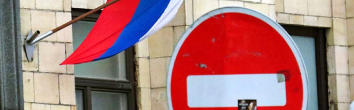 Позитив тижня. Росія отримала нові санкції за кибершпионаж
