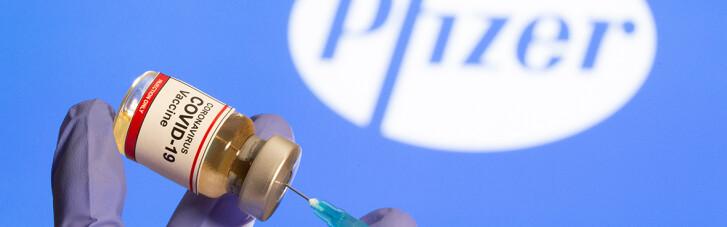 В Украине прошла регистрацию вторая COVID-вакцина