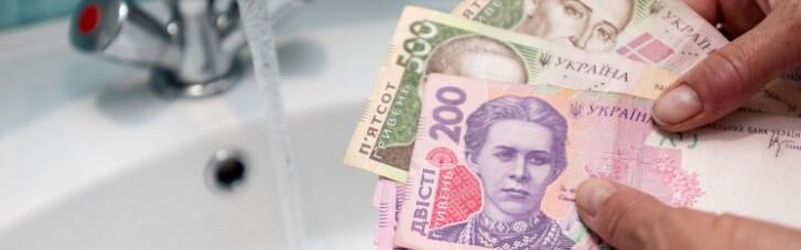 В Украине подняли тарифы на воду: сколько будем платить