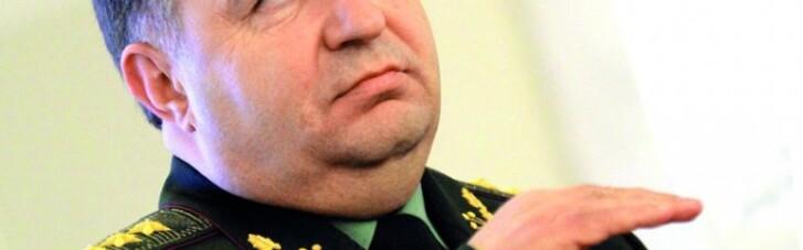 Степан Полторак: в поиске золотой середины