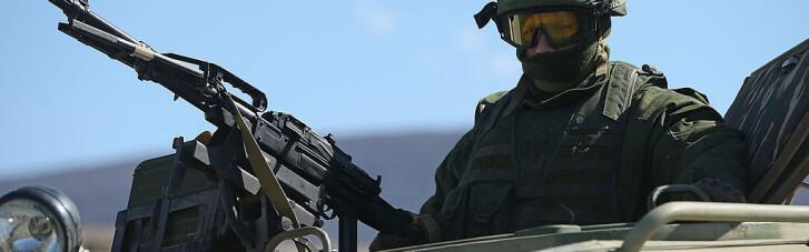 """Онлайн-конференція """"ДС"""": Чи загрожує Україні нове вторгнення Росії? (ВІДЕО)"""