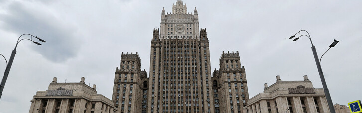 У Лаврова выразили протест поверенному в делах Украины: названа причина