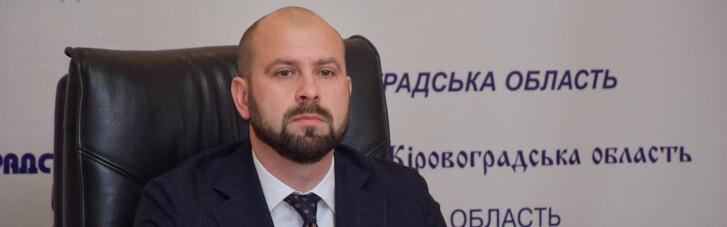 Єрмак проти Трофимова та Ситник проти всіх. Навіщо публічно втопили губернатора Кіровоградщини