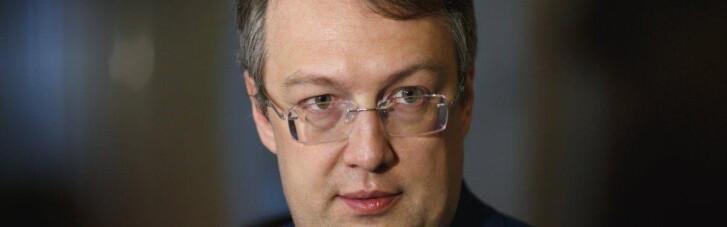 """""""Нацисти і скінхеди"""": Геращенко охарактеризував учасників акції на підтримку Стерненка"""