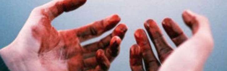 На Київщині підліток під час сварки жорстоко вбив вітчима (ФОТО)