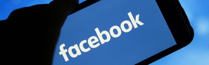 """Facebook видалив пов'язану зі """"Слугою народу"""" мережу акаунтів: чим вона займалася"""