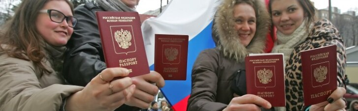 Сколько жителей Донбасса получили российский паспорт: в РФ озвучили цифры