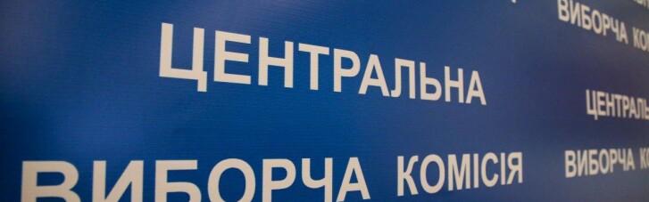 ЦВК оголосила Аксьонова переможцем виборів на окрузі №50