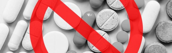 Кабмин увеличил список препаратов, которые нельзя перевозить через границу