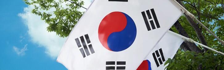 Южная Корея призвала КНДР к возобновлению диалога