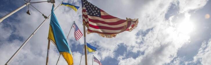 Позитив тижня. Сенат США не забув про $300 млн для України, а Плотницький отримав довічний термін