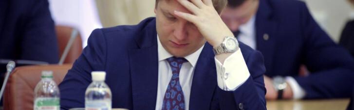 """Процент победы. Как Коболев начал делить шкуру недобитого """"Газпрома"""""""