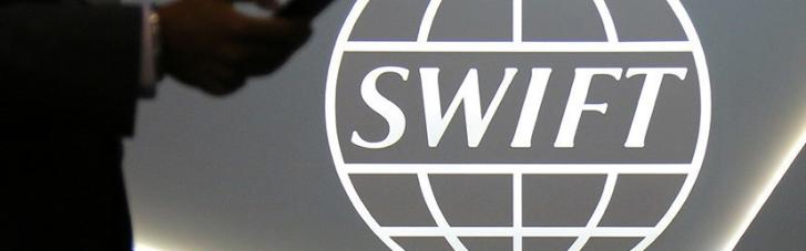 SWIFT отключат автоматом. Как новые санкции уравняют Россию с Ираном