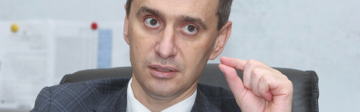 Стало известно, кого будут вакцинировать препаратом Pfizer в Украине