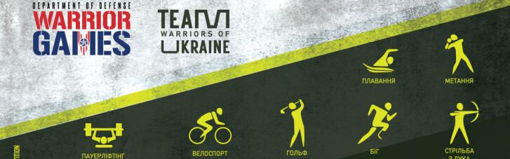 Україна вперше братиме участь у змаганнях ветеранів Warriorgames