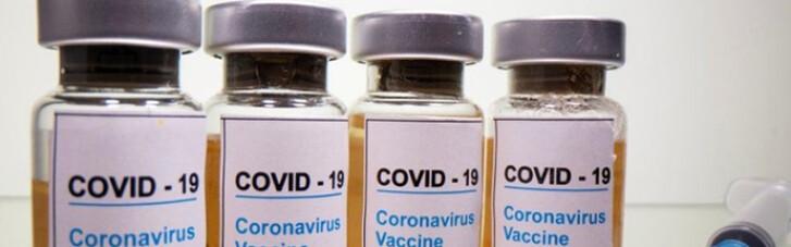 В Ирландии приостанавливают вакцинацию препаратом AstraZeneca