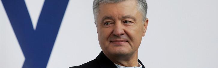 """""""Креативне, розумне покоління зробить Україну сильною країною щасливих людей"""": Порошенко привітав учнів та освітян з Днем знань"""