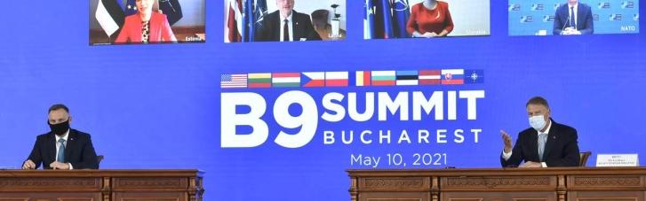 """""""Бухарестська дев'ятка"""" прийняла декларацію: агресія проти України серед головних тем"""
