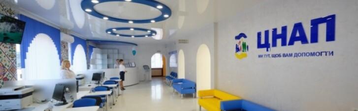 Кабмін виділив понад 200 млн грн на центри адмінпослуг у регіонах