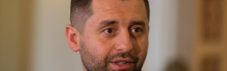 """""""Імовірність близька до нуля"""": Арахамія оцінив можливість вторгнення Росії"""