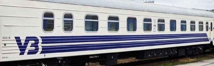 При посадці в поїзди провідники перевірятимуть COVID-сертифікати: озвучено два важливі нюанси