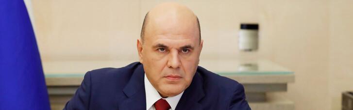 РФ обновила санкционный список украинских компаний