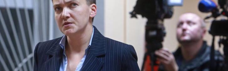 Савченко в тюрмі-2. Шоу продовжується