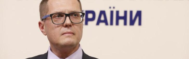 Реформа СБУ. Збунтується чи Баканов проти Зеленського