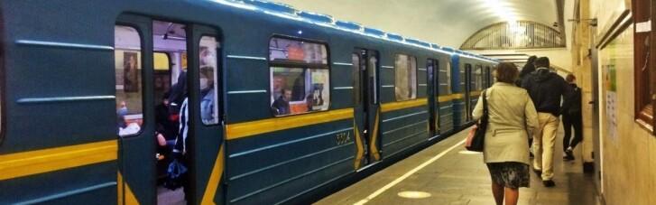 """Масове """"мінування"""" метро в Києві: дві станції відновили роботу"""